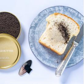 ~「パンをおいしく食べること」に主眼を置いたバター~