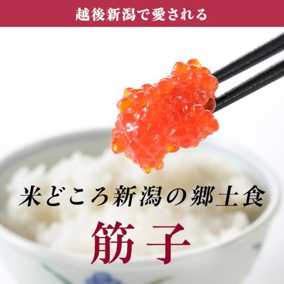 【美味極上】料亭の味 一口筋子02