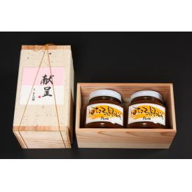 【美味極上】ほたての貝味噌 大ビン■2本セット 1箱 料亭の味