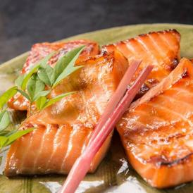 【鮭の味噌漬け】料亭の味 ちょっとしたギフトに!6切詰合せ