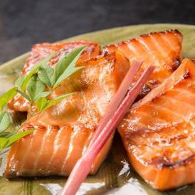 【鮭の越後味噌漬け】料亭の味 ちょっとしたギフトに 6切詰合せ