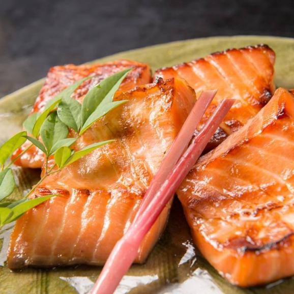 【鮭の越後味噌漬け】料亭の味 ちょっとしたギフトに 6切詰合せ 01