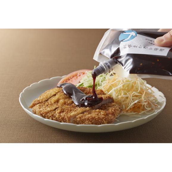 【名古屋名物-赤味噌仕立-】 料亭まかない味噌 (箱入り) 1ヶ入03