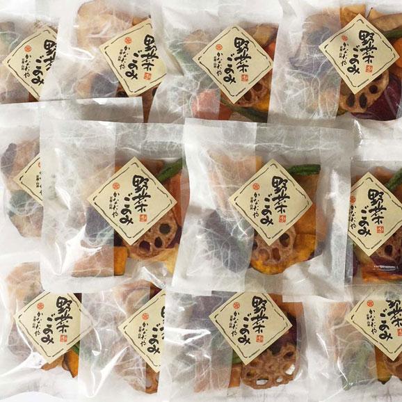 【野菜ごのみ 箱入り8袋入】02