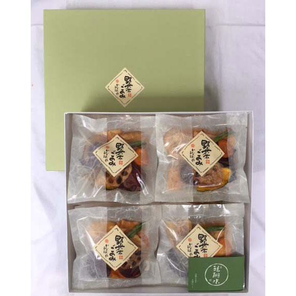 【野菜ごのみ 箱入り8袋入】03