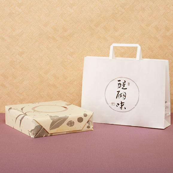 【野菜ごのみ 箱入り8袋入】04