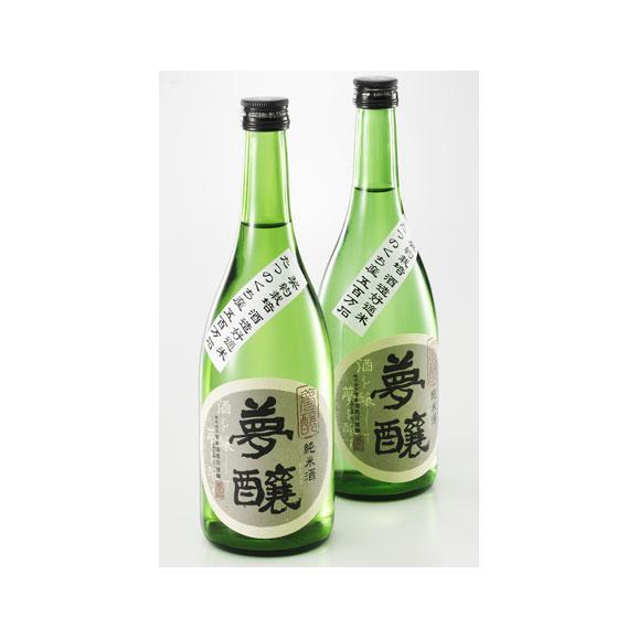 【送料込】夢醸 純米酒 白山の水で育ちました【地域名産ギフト】【お中元・ご贈答に】03