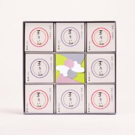 【送料込】即席お汁「玉手箱」詰め合わせ お味噌汁・おすまし(各4個)・麩細工(1個)