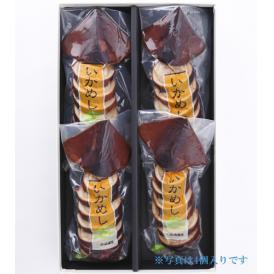 【送料込】いかめし・6個 ぷりぷりの能登小木イカと、もっちもちのお米【地域名産ギフト】【ご当地グルメ】【お中元・ご贈答に】