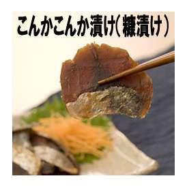 【送料込】日本テレビ「うんちく・しりすぎ」で紹介!こんかこんか・さば糠漬け★Dセット ほのかな甘み、深い旨味。  脂ののったサバを使用【地域名産ギフト】【ご当地グルメ】【お中元・ご贈答に】