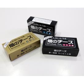 畑のチーズ6個入(いしり・しお・みそ各2)テレビ東京「男子ごはん」で紹介されました【送料込】【地域名産ギフト】【ご当地グルメ】【お中元・ご贈答に】