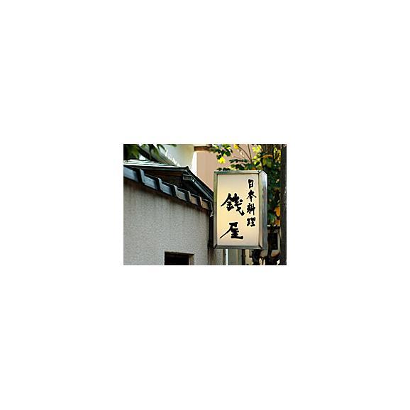 【送料込】黒豆(ぶどう豆)デザート・贈り物に【地域名産ギフト】【ご当地グルメ】【お中元・ご贈答に】04