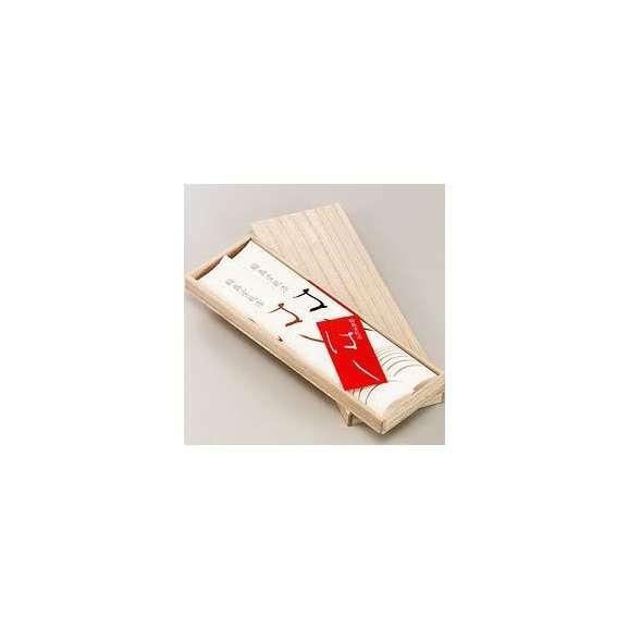 【送料込】輪島塗乾漆夫婦箸【地域名産ギフト】【ご当地グルメ】【お中元・ご贈答に】01