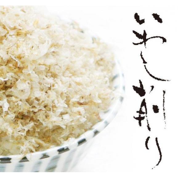 【送料無料】 徳用 いわし削り(いわし削り節)【120g × 5袋】01