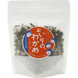 【日本全国送料込】いその、わかめスープ【50g × 4袋】