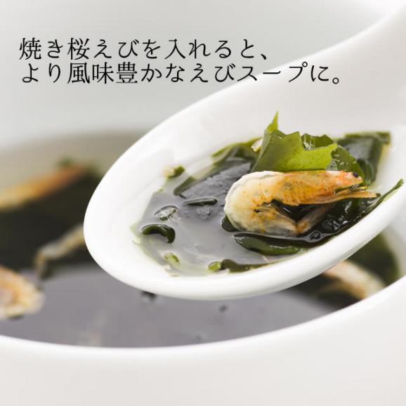 【日本全国送料込】いその、わかめスープ【50g × 4袋】03