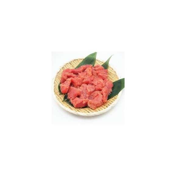 【送料無料】 北海道加工 甘口たらこ 1kg お取り寄せ/グルメ/ご飯のおとも/訳あり/切れ子/北海道02