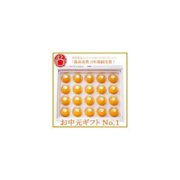 【送料別】 ホリ 夕張メロンピュアゼリー プチゴールド 20個入 夕張メロン/夕張メロンピュアゼリー/メロンゼリー/ゼリー/ギフト01
