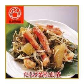 【送料別】 蟹食い処 蟹工船 たらば蟹 松前漬け 蟹/かに/カニ/お土産/タラバ