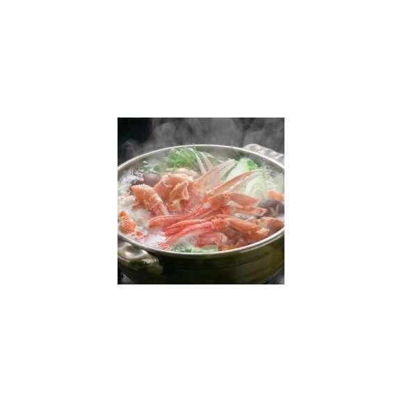 【送料無料】 カット済 特撰ずわいがに福袋3.6kg (1.2kg×3セット) カニしゃぶ/カニ鍋/カニすき/カニステーキ/焼きガニ/ポーション03