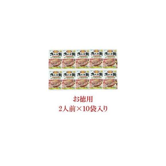【送料無料】 お徳用 炭焼 さんま丼 2人前×10袋 簡単調理/保存料未使用/北海道産/お土産/お取り寄せ02