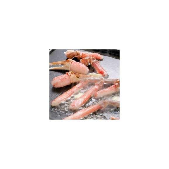 【送料無料】ずわいがに 【4L】 カニ 爪 1kg かに/蟹/ずわい/ズワイ/ポーション/かにしゃぶ/カニ鍋/焼きガニ/カニステーキ/グルメ/取り寄せ/ギフト/03