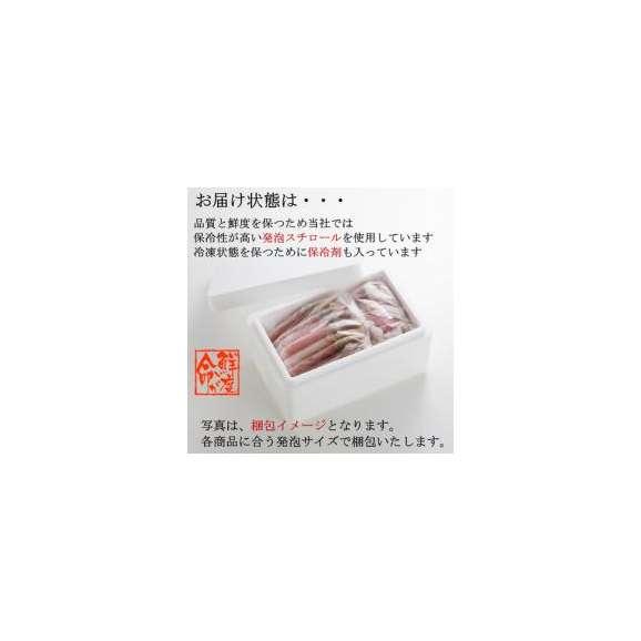 【送料無料】 4L ずわいがに棒肉 2kg (80~100本入り) かに/蟹/ずわい/ズワイ/ポーション/かにしゃぶ/カニ鍋/かに鍋/焼きガニ/カニステーキ03