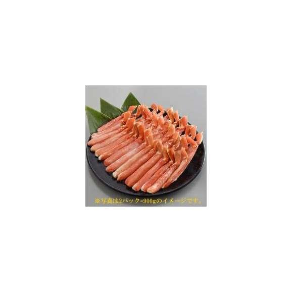 【送料無料】 ボイルずわいがに棒肉450g 蟹/かに/ズワイ/ずわい/焼きガニ/カニステーキ/カニ鍋/寿司/ポーション02