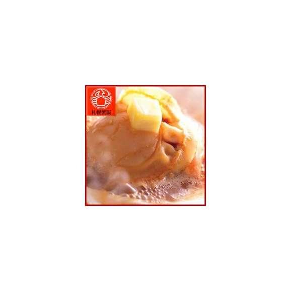 【送料無料】 北海道産 ほたて 10枚 北海道/ホタテ/ほたて/帆立/貝 殻を片側だけ外してあるのでお手軽!02