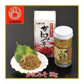 【送料別】 蟹食い処 蟹工船 カニ味噌 カニ/かに/蟹/カニミソ