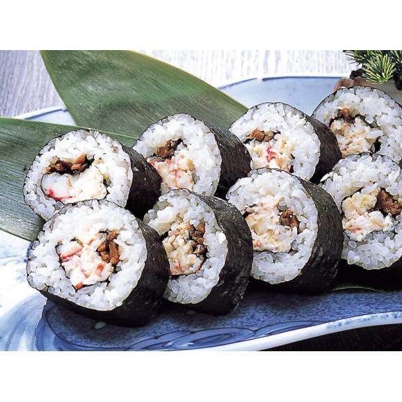 【組み合わせ自由!カニ寿司を3本以上購入で送料無料】 ※同一送り先に限ります 蟹工船 たらば蟹 太巻寿司01