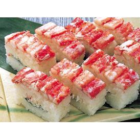 【組み合わせ自由!カニ寿司を3本以上購入で送料無料】 ※同一送り先に限ります 蟹工船 たらば蟹 押し寿司