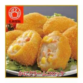 【送料別】 食い処 蟹工船 カニクリームコロッケ カニ/かに/蟹/惣菜