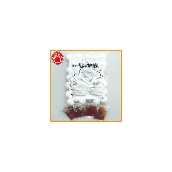 【送料無料】 佃善 じゃが豚 1kg(34-36個入り)&タレ4袋付き 北海道/グルメ/お取り寄せ/ギフト/1kg/1キロ03