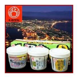【送料別】 函館いか塩辛 老舗の味そろいぶみ 北海道/お土産/お取り寄せ