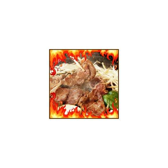 【送料別】 味付ロースジンギスカン(ハスカップワイン入り) 800g 郷土料理/羊肉料理/北海道遺産/じんぎすかん/成吉思汗/北海道/千歳ラム工房/お土産/ラム/肉の山本01
