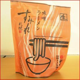 【送料別】 すみれ 味噌ラーメン 札幌ラーメン/らーめん/みそ/北海道/麺/お取り寄せ/お土産/ギフト/有名/行列/ご当地