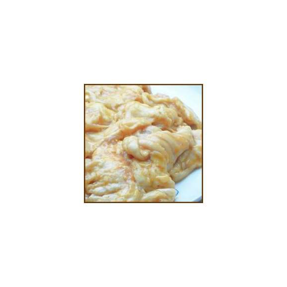 【送料別】 豚ホルモン みそ 500g 北海道 千歳ラム工房 焼き肉 バーベキュー ジンギスカン02