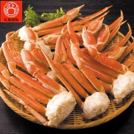 送料無料 ずわいがに脚 L~2L パーティー用 1kg/4~6肩 蟹/かに/ズワイ/ずわい/焼きガニ/カニステーキ/カニ鍋