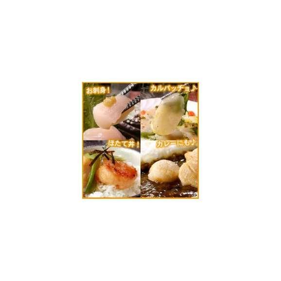 【訳あり・業務用パック】ホタテ貝柱大量1kg (ほたて 北海道)02