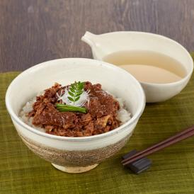 サラリとした脂質と極上の赤身が自慢の漢方和牛を手軽に味わえる贅沢なレトルト商品です。