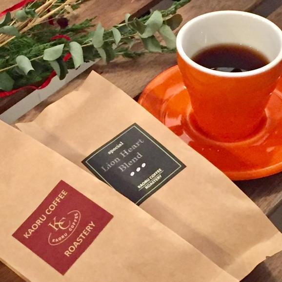 KAORU COFFEE ROASTERYおすすめコーヒーセット01