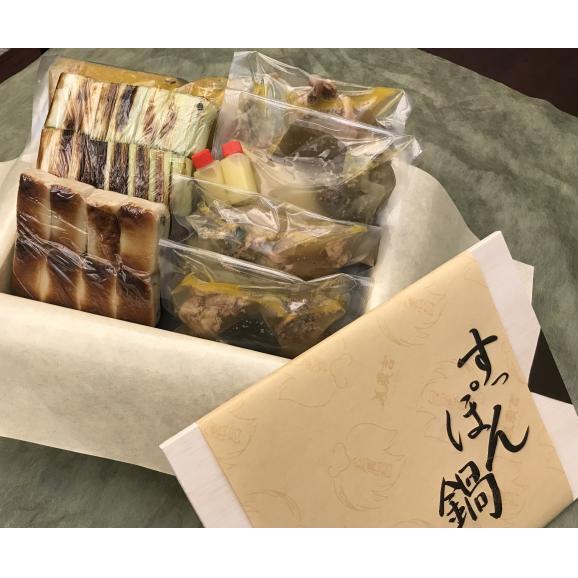 名代 すっぽん鍋(3~4人前)01