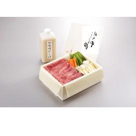 白味噌仕立神戸牛しゃぶ鍋1~2人前