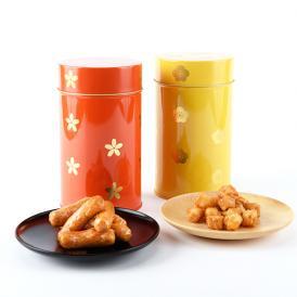 丸小缶2本セット(かりんとう/朱・さざれ/黄)
