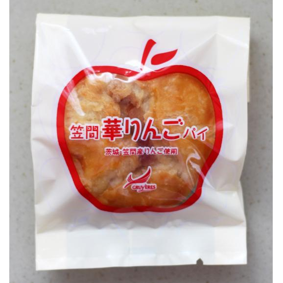 笠間 華りんごパイ04