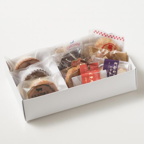 グリュイエールのおすすめ焼菓子詰め合わせ 210001