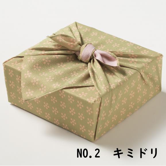 風呂敷ギフト Sサイズ04