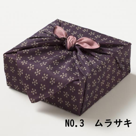 風呂敷ギフト Sサイズ05