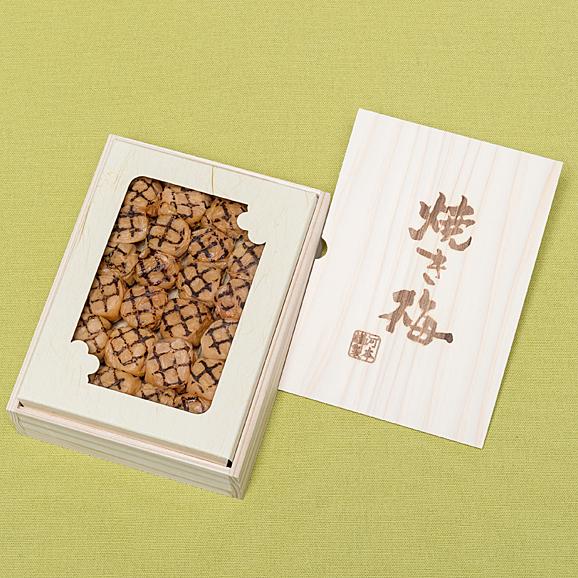 焼き梅 木箱 350g04